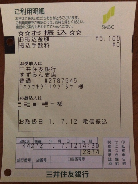 IMG_3727.JPG